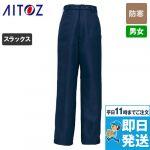 AZ-8462 アイトス 防寒ズボン