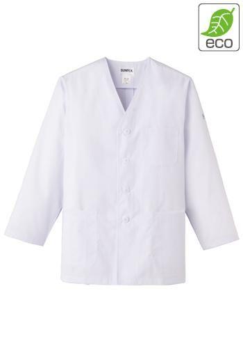 [サンペックス]飲食 長袖 調理衣(男性