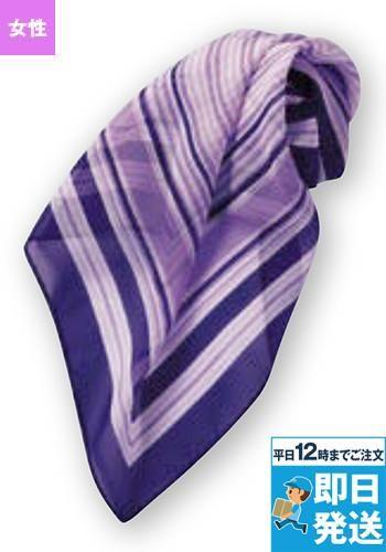 [セロリー]事務服 スカーフ オールシ−