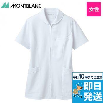 [住商モンブラン]医療 ナースジャケット