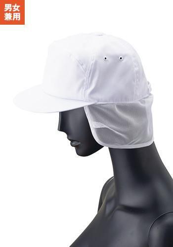 [サンペックスイスト]食品工場白衣 帽子