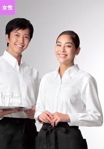 [カゼン]飲食 長袖シャツ(女性用)
