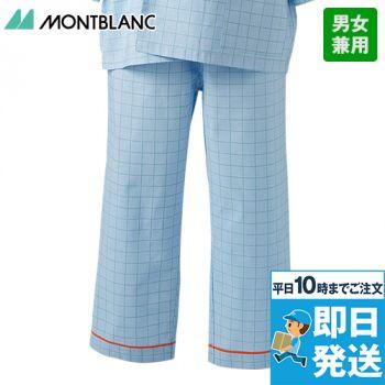 [住商モンブラン]医療 患者衣パンツ(男