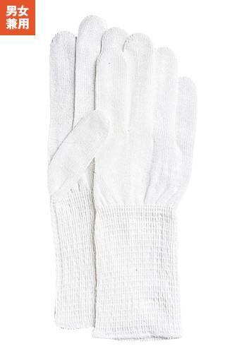 [一旦、非表示][おたふく手袋]ハンドガ