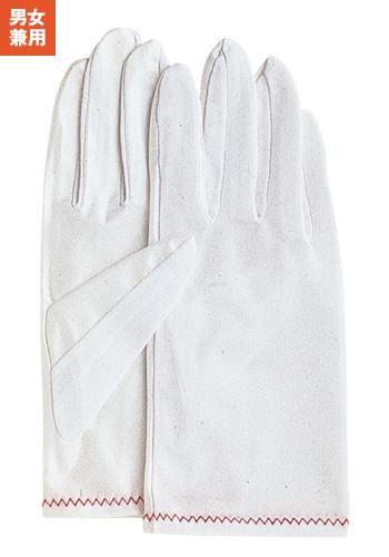 [一旦、非表示][おたふく手袋]防塵手袋