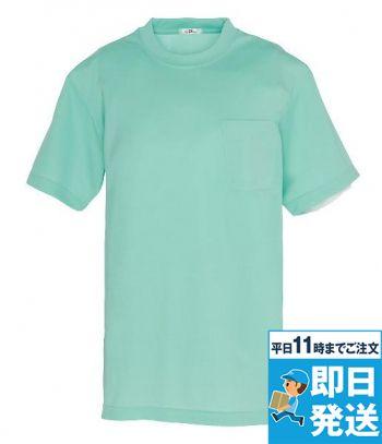 [アイトス]半袖Tシャツ