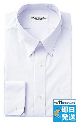 カッターシャツ
