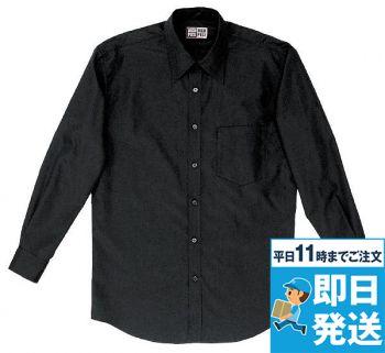長袖シャツ(レギュラー)