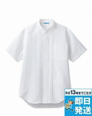 スタンドカラーシャツ(半袖)[男]