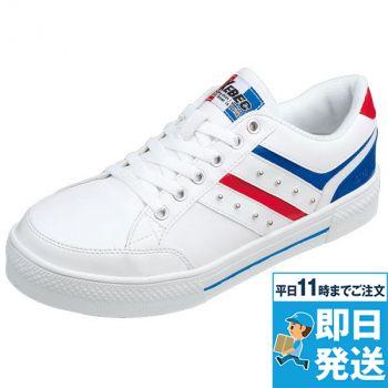 [ジーベック]安全靴