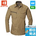リップクロス長袖シャツ(綿100%)
