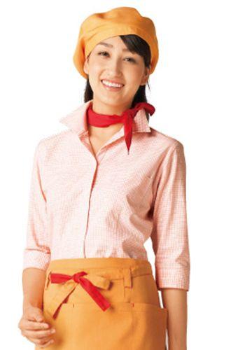 赤の着用例