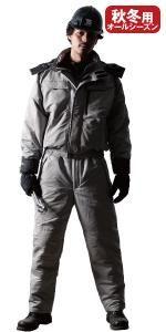 [TS DESIGN]防寒パンツ 撥水 防風 軽量 ポリ100%