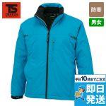 [TS DESIGN]防寒 ライトウォーム ウインタージャケット