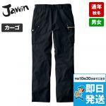 51502 自重堂JAWIN 発熱加工ノータックカーゴパンツ