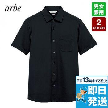 [アルベ]飲食 ニット半袖シャツ(男女兼