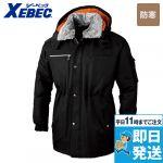 881 ジーベック KAKUDA 防寒コート 襟ボア ポリ100%