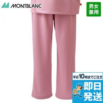 [住商モンブラン]介護 検診衣パンツ(男