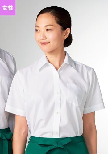 [カゼン]飲食 半袖シャツ(女性用)