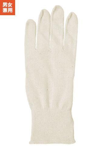 [一旦、非表示][おたふく手袋]綿下ばき