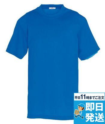 [アイトス]半袖Tシャツ(ポケ無し)