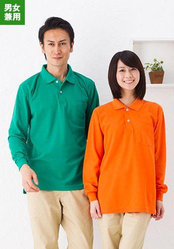 男性:グリーン、女性:オレンジ