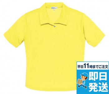 半袖レディースポロシャツ