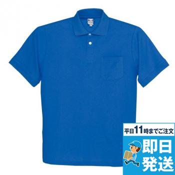 半袖ポロシャツ ポケ付き 綿100%