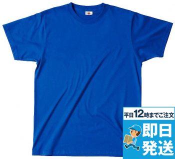 クールプラスTシャツ