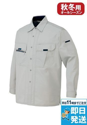 [時乾短縮]作業服 長袖シャツ 部屋干し