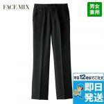 FP-6701U ワンタック脇ゴムパンツ(男女兼用) ボンマックス(フェイスミックス)