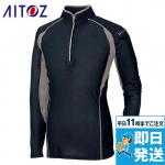 [タルテックス]接触冷感 遮熱 長袖ドライ ジップポロシャツ(男女兼用)