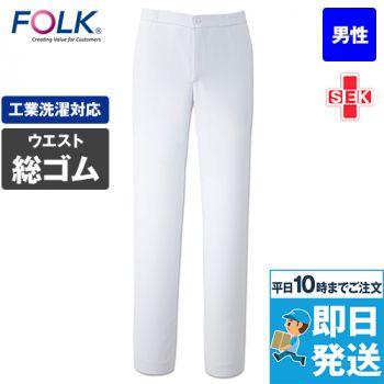 [フォーク]医療 パンツ(男性用)