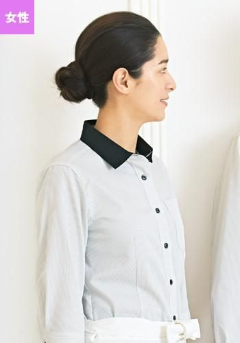 [SWING]飲食 七分袖シャツ(女性用