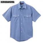 26874 クロダルマ 半袖ダンガリーシャツ 両胸ポケ