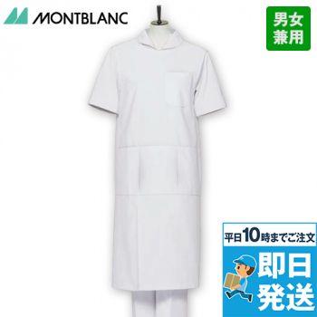 [住商モンブラン]医療 予防衣 ノースリ