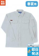 [シーチング]鳶服 長袖シャツ シャリ感素材 袖口ロールアップ可 春夏