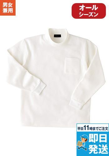 [アイトス]鳶服 ハイネックTシャツ