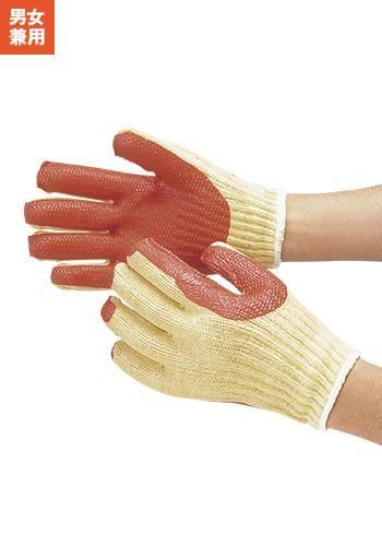 [一旦、非表示][おたふく手袋]ゴムバリ