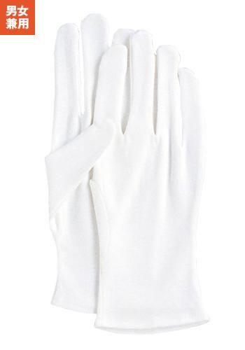 [一旦、非表示][おたふく手袋]綿薄手袋