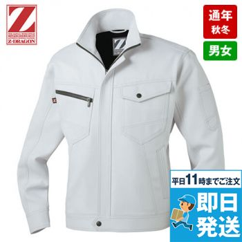 [Z-DRAGON]製品制電ジャンパー(JIS T8118適合)