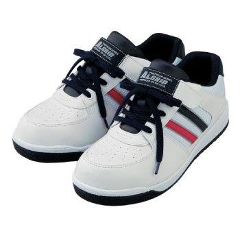 [コーコス]安全靴 ABS製先芯