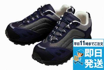 [ジーベック]安全靴 スチール先芯 抗菌