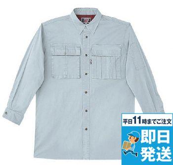 作業服 綿ストレッチ長袖シャツ