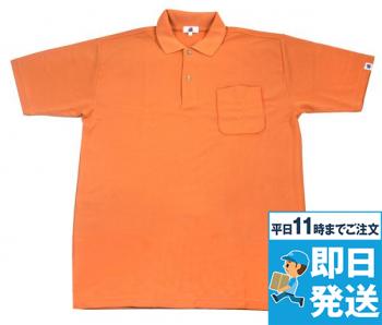 [アイトス]半袖ポロシャツ(クールマック