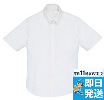 半袖シャツ(無地)(女性用)