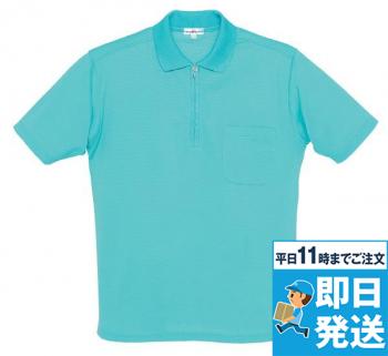 半袖メンズジップアップポロシャツ