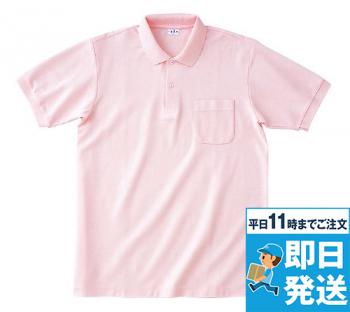 [アイトス]半袖ポロシャツ