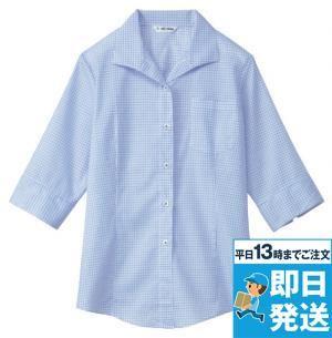 シャツ(七分袖)女性用