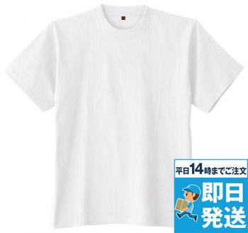 ヘビーウエイトTシャツ(キッズホワイト)